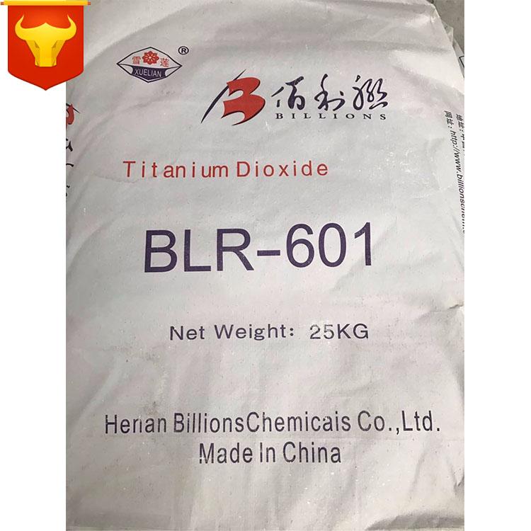 佰利联BLR601钛白粉金红石型二氧化钛颜料高耐候涂料级钛白粉
