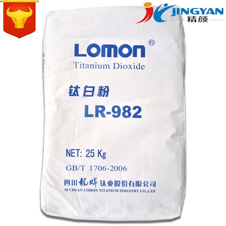 龙蟒LR-982通用级钛白粉易分散高遮盖金红石型二氧化钛颜料白色粉