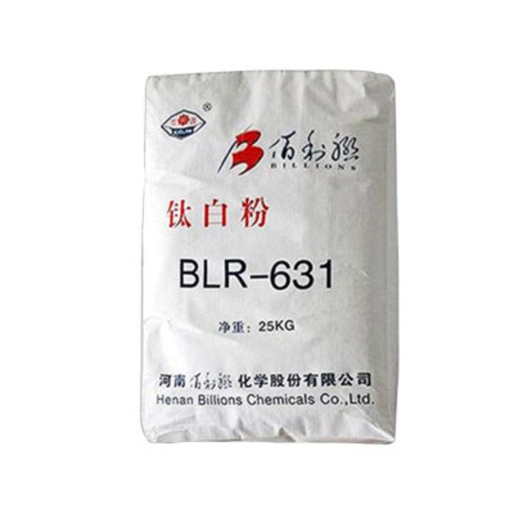 佰利联钛白粉BLR-631金红石型二氧化钛颜料龙蟒佰利联BLR631油墨用钛白粉