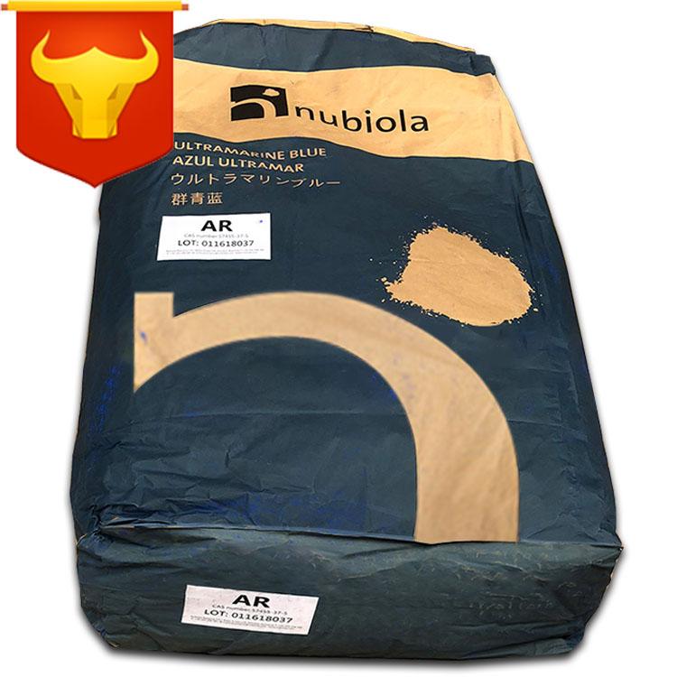 纽碧莱耐酸群青蓝AR西班牙nubiola群青颜料现货批发-群青颜料代理商