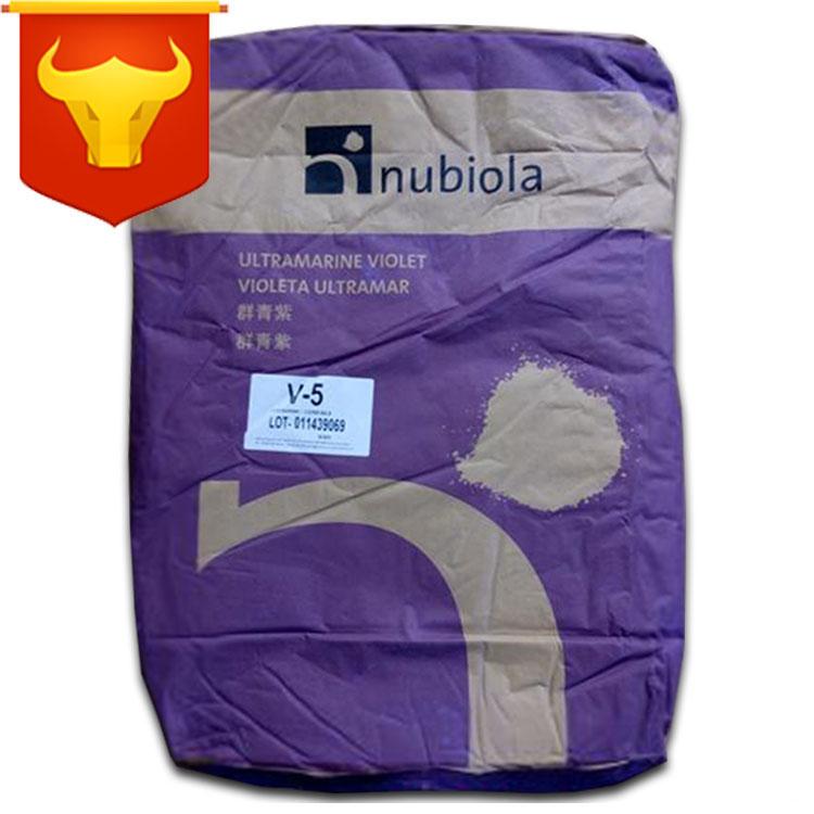 纽碧莱群青紫Nubix V5无机颜料西班牙nubiola群青颜料