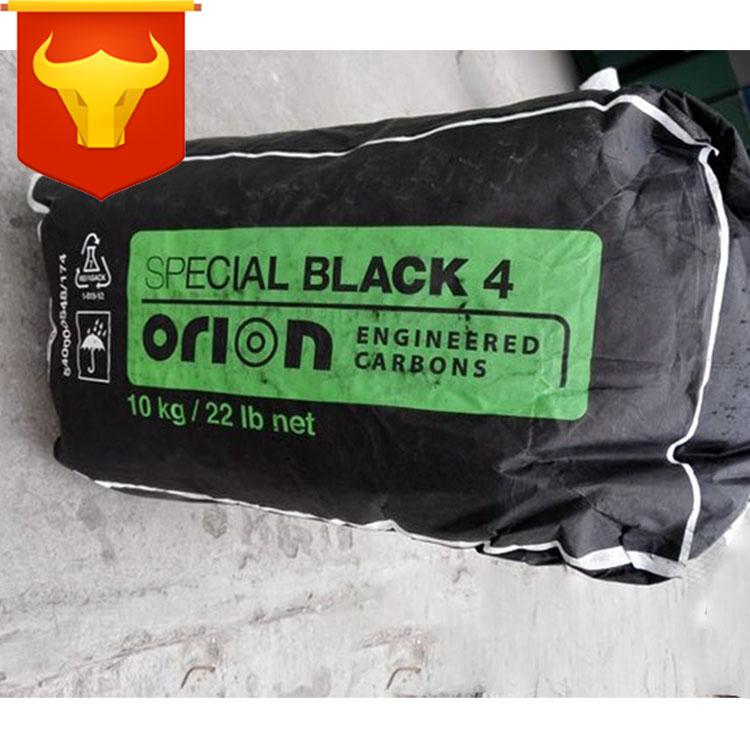 欧励隆SB4炭黑ORION SPECIAL BLACK 4气法色素碳黑原德固赛炭黑
