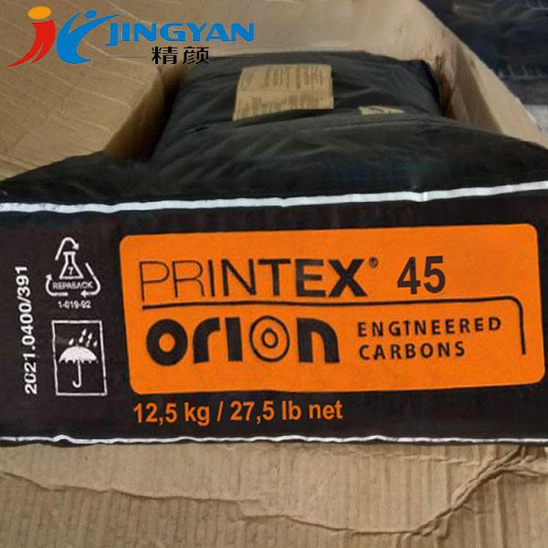 欧励隆P45炭黑ORION Printex 45色素炭黑原德固赛炉法碳黑