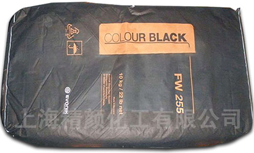 德国ORION欧励隆(原德固赛)COLOUR BLACK FW255高色素炉法炭黑