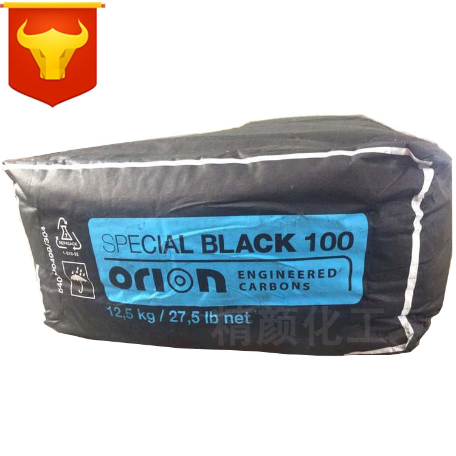 欧励隆SB100炭黑ORION SPECIAL BLACK 100色素炭黑原德固赛炉法碳黑