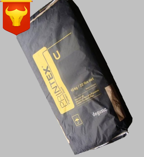欧励隆U炭黑(ORION PRINTEX U)色素炭黑原德固赛碳黑 普通色素气法碳黑RCG