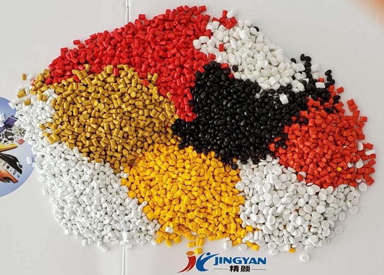 彩色母粒塑料注塑、拉丝、吹膜用彩色色母料厂家定制