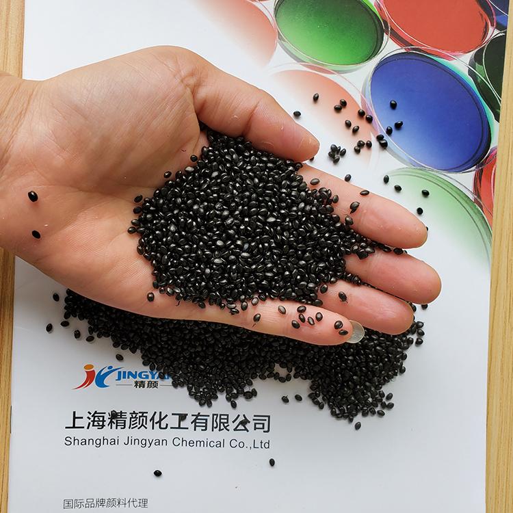 黑色母粒注塑、吹膜、挤塑专用高亮色素炭黑母粒