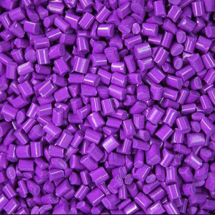 紫色母粒_耐高温紫色母料厂家直销