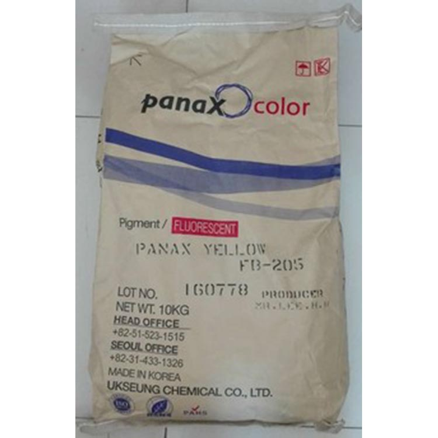 旭成荧光颜料FB205韩国旭成日光型荧光黄颜料FB-205