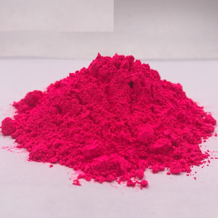 旭成FL-507荧光颜料玫瑰红韩国UKSEUNG PANAX ROSE FL507塑料用易分散荧光玫瑰红色粉