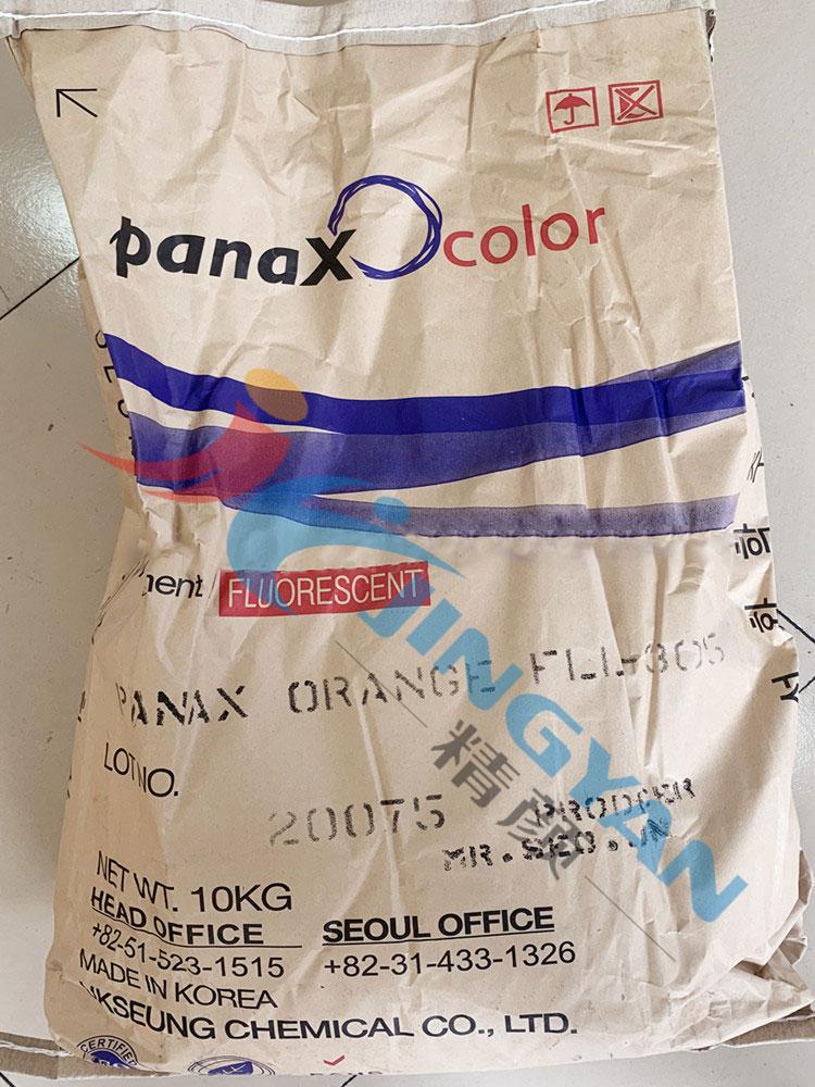 旭成FLL305环保荧光颜料PANAX FLL-305环保荧光橙颜料