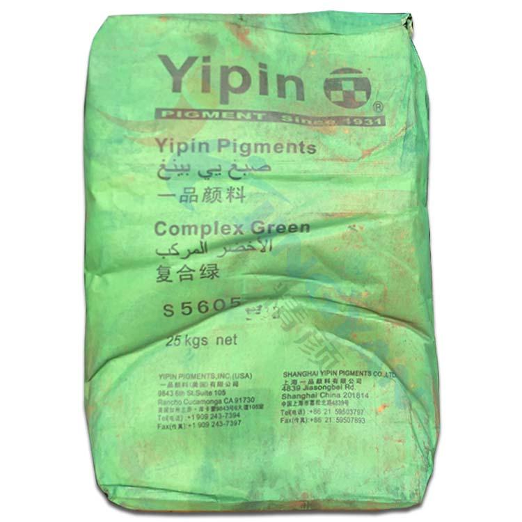 一品颜料铁酞绿S5605-3B上海一品氧化铁与酞菁蓝复合颜料S5605-3B绿色粉